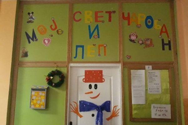 boravak-isidorina-skola-1AF9B5010-9099-1321-C00A-098313CCC501.jpg